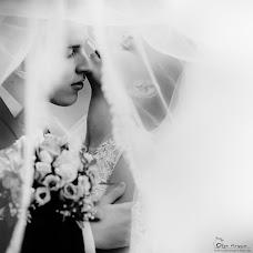 Wedding photographer Olga Grippa (OlgaGrippa). Photo of 08.11.2015