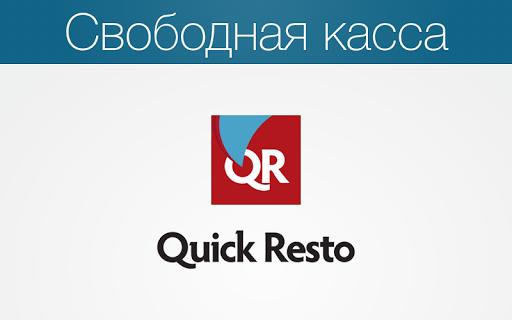Quick Resto Display