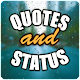 Download Quotes, Sayings & Status For PC Windows and Mac