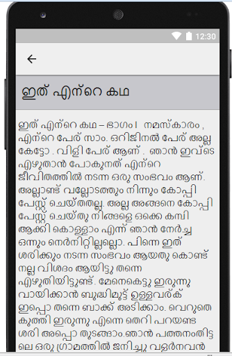 Malayalam Hot Novels Pdf