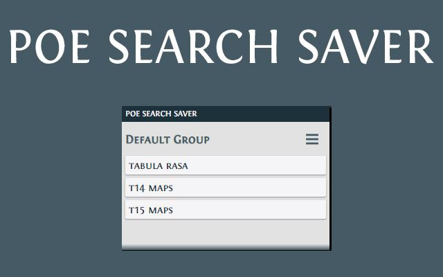 POE Search Saver