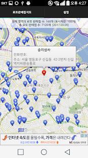 로또판매점지도다음맵 - náhled