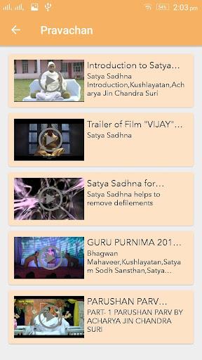 Satya Sadhna  screenshots 6