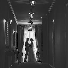 Wedding photographer Vitaliy Tyshkevich (tyshkevich). Photo of 18.01.2017