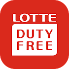 LOTTE DUTY FREE icon