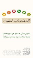 screenshot of Ayah: Quran App