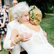 Wedding photographer Georgij Shugol (Shugol). Photo of 18.07.2017