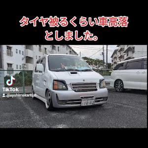 ワゴンR MC21Sのカスタム事例画像 歩姫✩.*˚かぁくんさんの2021年08月13日03:12の投稿