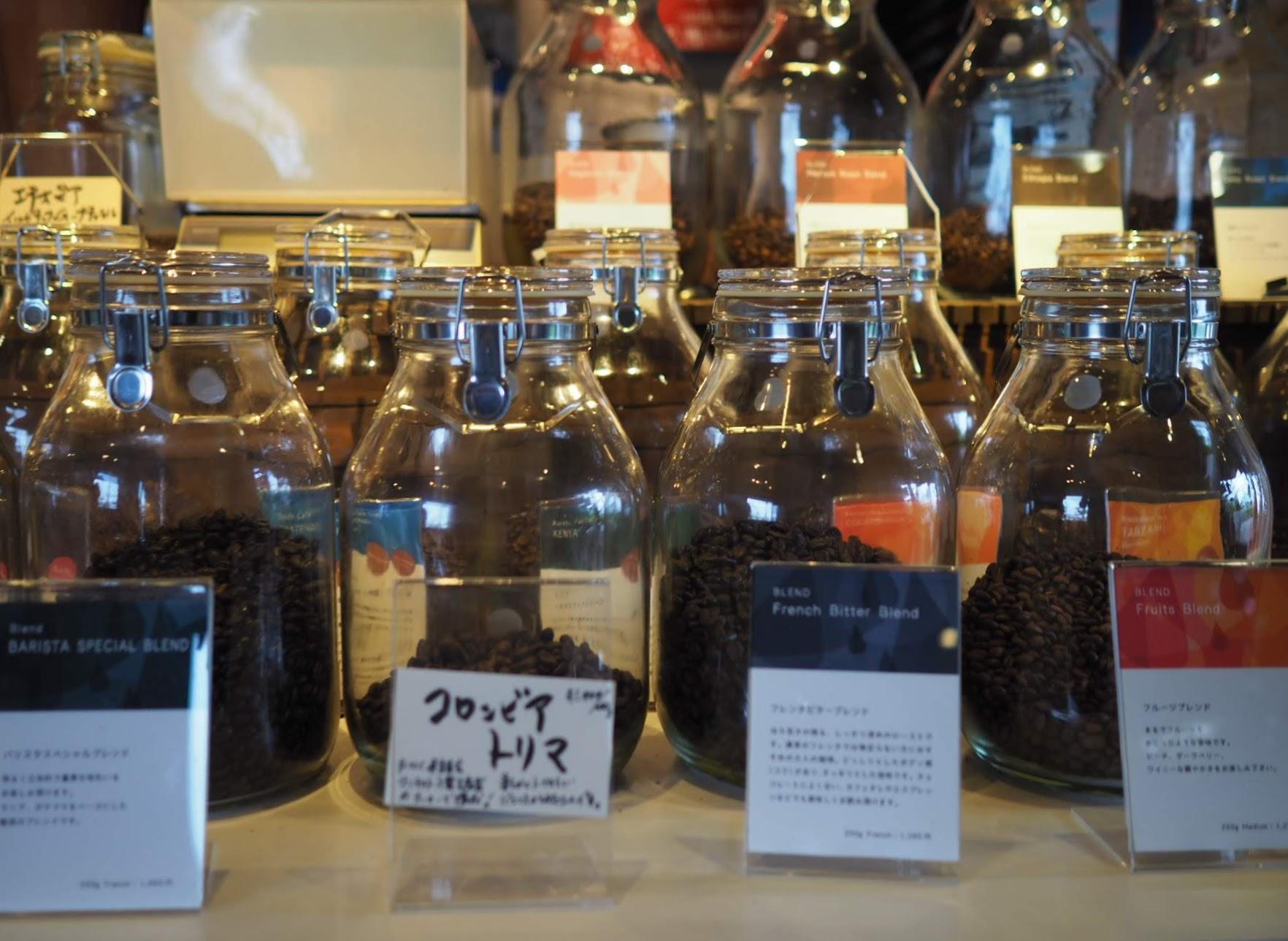 コーヒー豆も購入可能