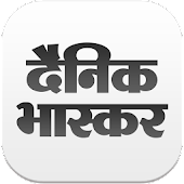 Hindi News App by Dainik Bhaskar