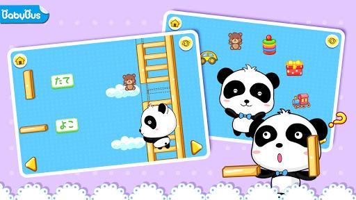 おもしろい比較-BabyBus子ども・幼児向け無料知育アプリ