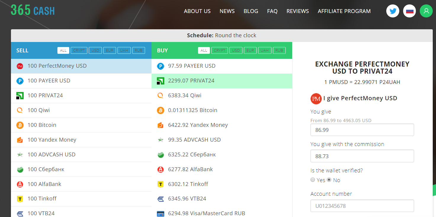 365 CASH cryptocurrency exchanger user interface.