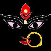 Durga Chalisa - Kavach & Aarti