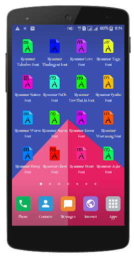 Myanmar text font download