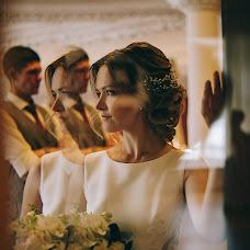 Wedding photographer Marya Poletaeva (poletaem). Photo of 16.08.2018