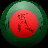 Bangla | Tv Channels-Crick 3G