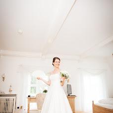Wedding photographer Alexander Zachen (balancephotogra). Photo of 22.09.2015