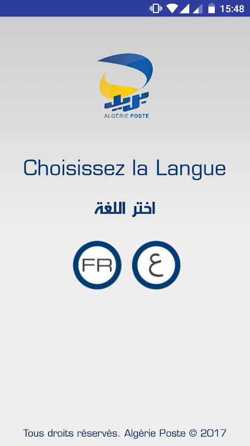 Algérie Poste- screenshot