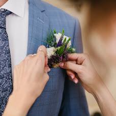 Wedding photographer Yuliya Fisher (JuliaFisher). Photo of 15.10.2016
