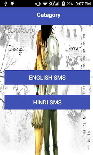 遊戲必備免費app推薦|2017 Love Sms Messages線上免付費app下載|3C達人阿輝的APP