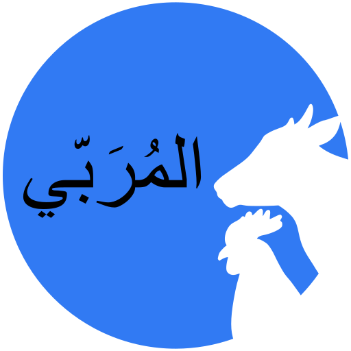 Almoraby - المربي
