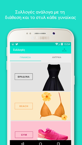 android LEAF: Fashion,  Shopping,  Style Screenshot 0