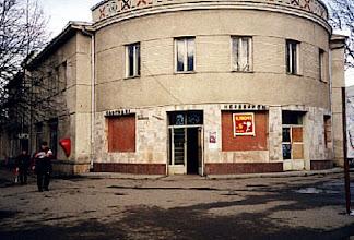 Photo: Stanislviv_1999 (modern view)