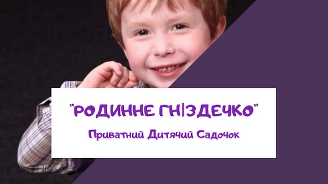 Зображення заголовка для сайту