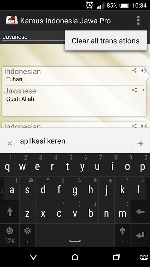 Indonesian-Java-Dictionary-Pro 18