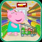 Supermarché: Jeux pour enfants icon