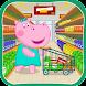 スーパーマーケット:子供のためのショッピングゲーム