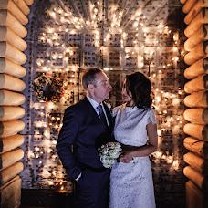 Wedding photographer Stan Bielichenko (StasBSD). Photo of 16.01.2018