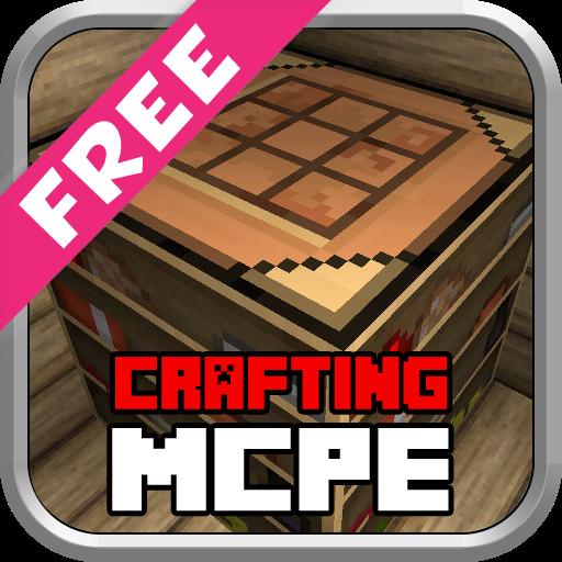 书籍のMCPEについて工芸レシピ LOGO-記事Game