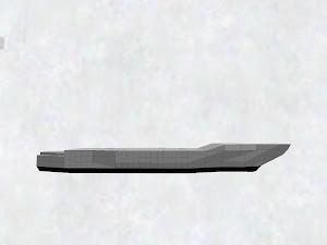 Aegis destroyer body