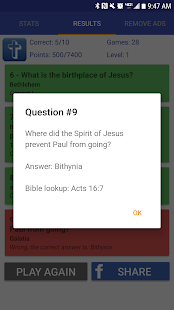 Bible Trivia- screenshot thumbnail
