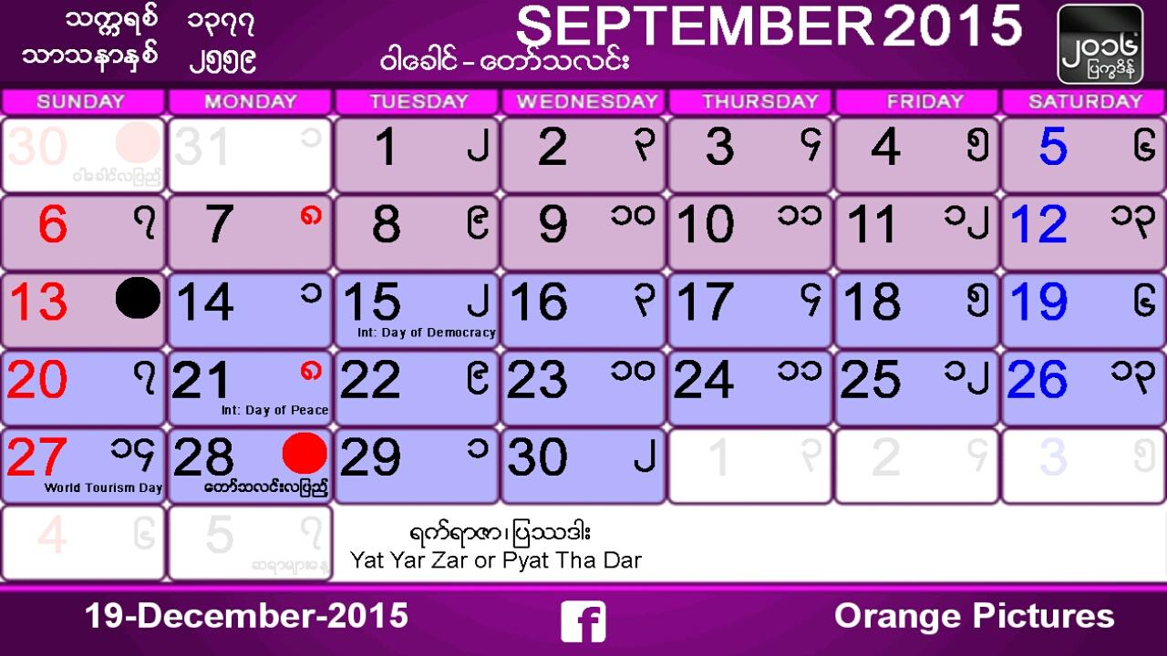 "Search Results for ""Myanmar Holiday Calendar 2015"" – Calendar ..."