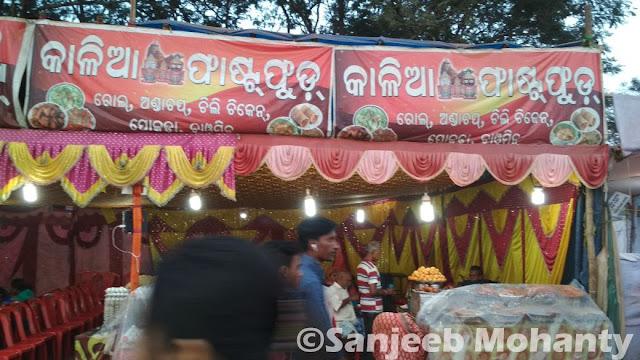 Fast Food at Cuttack Balijatra