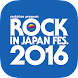 ROCK IN JAPAN FESTIVAL 2016 Android
