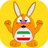 Learn Farsi Persian Pro Android APK Download Free By LuvLingua