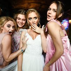 Wedding photographer Artur Pogosyan (Pogart). Photo of 10.08.2018