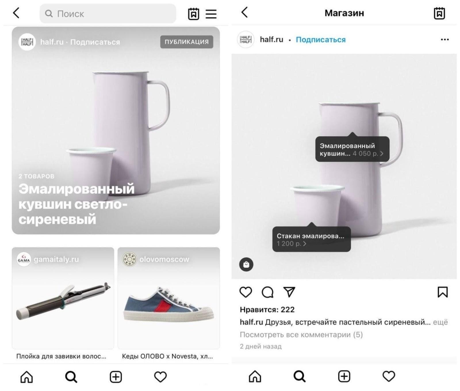 Что брендам ожидать от социальных сетей в 2021 году