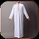 Men Muslim Dress Design (app)