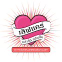 Lovecarestation icon