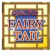 Quiz for FAIRY TAIL