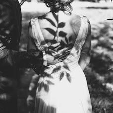Wedding photographer Aleksandra Chizhova (achizhova). Photo of 27.08.2015