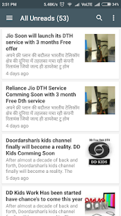 DTH News- screenshot thumbnail