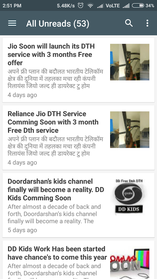 DTH News- screenshot