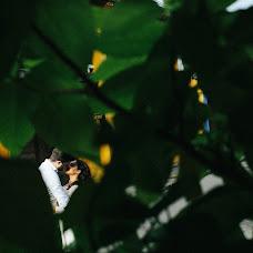 Nhiếp ảnh gia ảnh cưới Trung Dinh (ruxatphotography). Ảnh của 03.08.2018