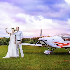 Wedding photographer Snezhana Gorkaya (SnezhanaGorkaya). Photo of 07.09.2016