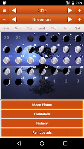 Biodynamic Lunar Calendar  screenshots 1